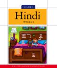 Learn Hindi Words (Foreign Language Basics) Cover Image