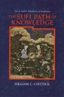 The Sufi Path of Knowledge Cover Image
