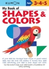 My Book of Shapes & Colors Cover Image
