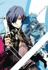 Persona 3, Volume 1 Cover Image