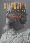 Gitanjali: Song Offering (গীতাঞ্জলি): English & Bengali Version together Cover Image