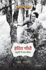 Indira Gandhi: Prakriti Mein Ek Jiwan Cover Image