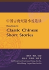 Readings in Classic Chinese Short Stories: Passion and Desire Cover Image