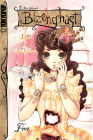 Bizenghast manga volume 5 Cover Image