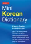 Mini Korean Dictionary (Tuttle Mini Dictiona) Cover Image