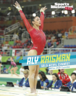 Aly Raisman: Gold-Medal Gymnast Cover Image