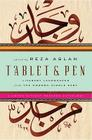 Tablet & Pen: Literary Landscapes from the Modern Middle East (Words Without Borders) Cover Image