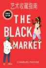 The Black Market: : 艺术收藏指南 Cover Image