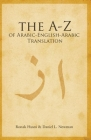 A to Z of Arabic-English-Arabic Translation Cover Image