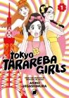 Tokyo Tarareba Girls 1 Cover Image