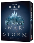 War Storm Cover Image