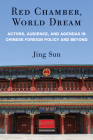 Red Chamber, World Dream: Actors, Audience, and Agendas in Chinese Foreign Policy and Beyond Cover Image