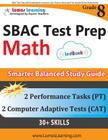 SBAC Test Prep: 8th Grade Math Common Core Practice Book and Full-length Online Assessments: Smarter Balanced Study Guide With Perform Cover Image