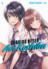 Chasing After Aoi Koshiba 1 Cover Image