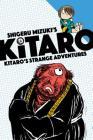 Kitaro's Strange Adventures Cover Image