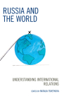 Russia and the World: Understanding International Relations (Russian) Cover Image