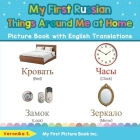 My First Russian Things Around Me at Home Picture Book with English Translations: Bilingual Early Learning & Easy Teaching Russian Books for Kids Cover Image