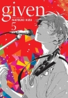 Given, Vol. 5 Cover Image
