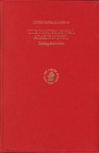 The Postcolonial Arabic Novel: Debating Ambivalence (Studies in Arabic Literature #23) Cover Image