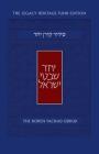 The Koren Yachad Siddur Cover Image