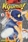 Ninja Baseball Kyuma Volume 1 (Ninja Baseball Kyuma! #1) Cover Image