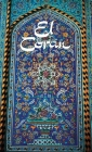 El Cor'an: The Koran, Spanish-Language Edition Cover Image