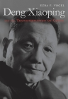 Deng Xiaoping and the Transformation of China Cover Image