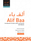 Alif Baa (Pb): Introduction to Arabic Letters and Sounds with Website, Third Edition, Student's Edition Cover Image