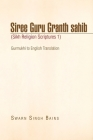 Siree Guru Granth Sahib (Sikh Religion Scriptures 1) Cover Image