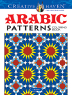 Arabic Patterns (Creative Haven Coloring Books) Cover Image