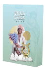 Gold Lyre Tarot (Gift) Cover Image