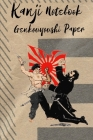 Kanji Notebook Genkouyoushi Paper: Japanese Character Hiragana and Katakana Practice Lettering Composition Notebook Cover Image