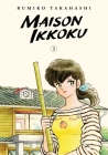 Maison Ikkoku Collector's Edition, Vol. 1  (Maison Ikkoku Collector's Edition #1) Cover Image