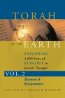 Torah of the Earth Vol 2: Exploring 4,000 Years of Ecology in Jewish Thought: Zionism & Eco-Judaism Cover Image