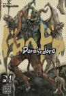 Dorohedoro, Vol. 21 Cover Image