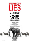 Everybody Lies Cover Image