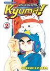 Ninja Baseball Kyuma!, Volume 2 Cover Image