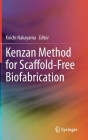 Kenzan Method for Scaffold-Free Biofabrication Cover Image