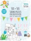 Seasons Sudoku Book for creative kids: Puzzle fun for children - Sudoku book with 500 numbers and symbol Sudokus - Difficulty very easy to difficult - Cover Image