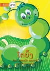 Caterpillar (Lao edition) - ໂຕບົ້ງ Cover Image