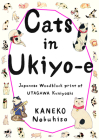 Cats in Ukiyo-E: Japanese Woodblock Print Cover Image