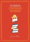 Gribbit's Chinese Words Cover Image