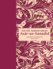 Asār-Us-Sanadīd Cover Image