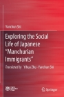 Exploring the Social Life of Japanese