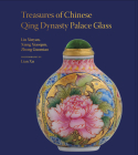 Treasures of the Chinese Qing Dynasty Palace Glass (Unicorn Chinese Artists Series) Cover Image