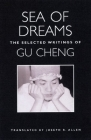 Sea of Dreams: The Selected Writings: Poetry Cover Image