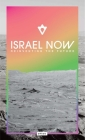 Israel Now: Reinventing the Future Cover Image