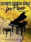 Favorite Hebrew Songs for Piano Cover Image