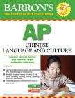 Barron's AP Chinese Language and Culture with MP3 CD Cover Image