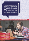 Mastering Russian Through Global Debate (Mastering Languages Through Global Debate) Cover Image
